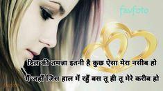 "Best Line Sad Shayari Hindi"""