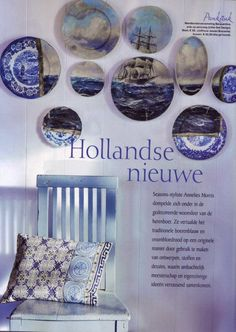 Inspired by Holland - Little Owl Design #plate #wallart #walldecor #assemblage
