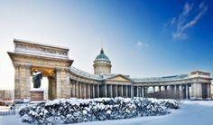 [FANTASTIČNA PONUDA - 💒 Moskva] Posetite čarobnu Moskvu i Sankt Peterburg tokom Novogodišnjih praznika ⌛Aranžman: 29.12.2017. – 05.01.2018., 8 dana