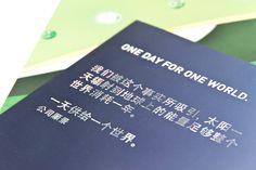 GP Solar Datenblatt