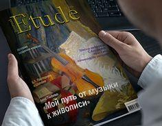 "Check out new work on my @Behance portfolio: ""Обложка для журнала ""Etude"" (учебная работа)"" http://be.net/gallery/38789211/oblozhka-dlja-zhurnala-Etude-(uchebnaja-rabota)"