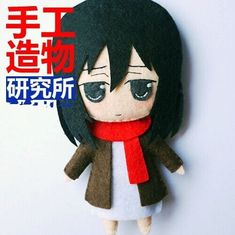 Japanese Anime Attack on Titan Cosplay DIY toy Doll keychain Gift B material $17.10