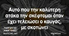 Funny Greek, Funny Quotes, Jokes, Humor, Movie Posters, Funny Phrases, Husky Jokes, Funny Qoutes, Humour