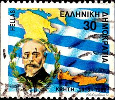 Greece.  PREMIER ELEUTHERIOS VENIZLOS (1864-1936), NATIONAL FLAG & MAP. Scott  1632 A546, Issued 1988 Oct 7,  Perf. 12 1/2 x 13,  Litho., 30.  /ldb. Postage Stamp Art, Greece Travel, Greece Vacation