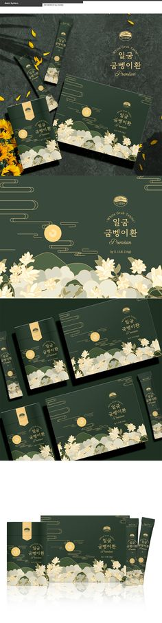 디자이너 포트폴리오 | 라우드소싱 | 라우드소싱 Graphic Design Layouts, Brochure Design, Graphic Design Inspiration, Layout Design, Packaging Design, Branding Design, My Little Paris, Valentines Design, Mooncake