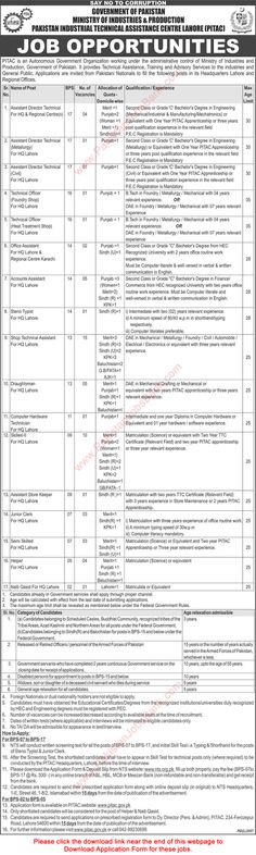 PITAC Jobs 2017 NTS Application Form Pakistan Industrial Technical Assistance Centre Latest