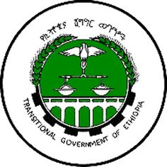 Emblem of the Transitional Government of Ethiopia, was established immediately after the fall of the People's Democratic Republic of Ethiopia. It was led by Meles Zenawi of Ethiopia. Zenawi remained the prime minister of Ethiopia until his death on August 20, 2012.