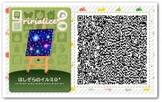 Les qr codes classique 3 : - Animal Crossing New Leaf Qr Code Animal Crossing, Animals Crossing, Animal Crossing Qr Codes Clothes, Acnl Paths, Flag Code, Motif Acnl, Code Wallpaper, Ac New Leaf, Folk