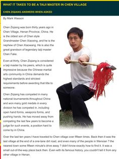Chen Ziqiang