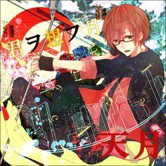 /Amatsuki (Nico Nico Singer)/#1441075 | Fullsize Image (1035x1035) - Zerochan
