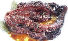 Το χταπόδι αλλιώς το πρωτοδοκιμάσαμε στο σπίτι της φίλης Μαρίας Β. μαζί με άλλα θαλασσινά, ομολογουμένως εξαιρετικά μαγειρευμένα! Ήταν ένα...
