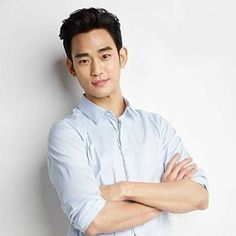 Paradise City ❤❤ 김수현 Kim Soo Hyun my love ♡♡ love everything about you..