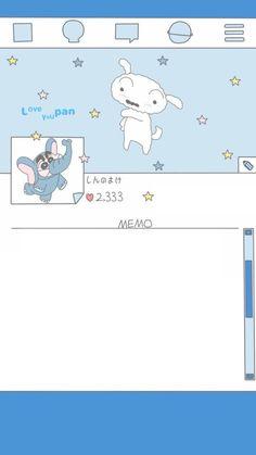 흰둥이 Shin Chan Wallpapers, Cute Wallpapers, Kawaii Wallpaper, Iphone Wallpaper, Memo Template, Planner Doodles, Crayon Shin Chan, Tumblr Backgrounds, Kawaii Doodles