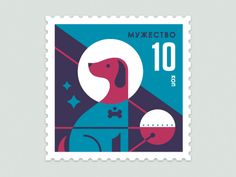 2-color letterpress stamp series honoring the contributions by animals to the exploration of space.