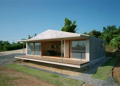 This fantastic architectural project by Harunatsu Archi is nestled in the…
