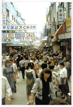 뷰티와 유머이야기 :: 1980년 서울의 거리