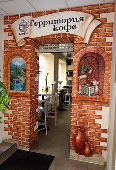 https://flic.kr/p/MHsXZR   Mosk_4   Интерьер кафе. Вход.