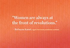 Great quote about women from Buthayna Kamel