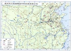 黃河長江流域傳說中的民族部落分布