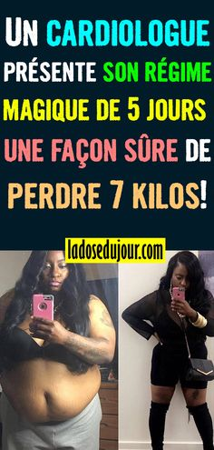 Chocolate Slim, Weight Watchers Meals, Health Fitness, Cellulite, Health, To Lose Weight, Lose 15 Pounds, Weights, Slim