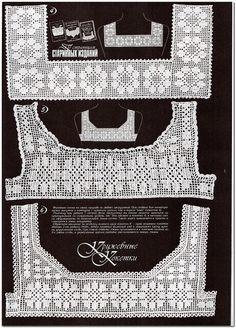 Дуплет Лето в деревне - Crochet Entremeios Aplicações Crochet Yoke, Crochet Fabric, Crochet Collar, Crochet Blouse, Crochet Chart, Irish Crochet, Crochet Patterns, Crochet Granny, Dress Patterns