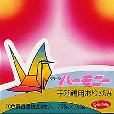 Japans origami papier. Graag deze waarbij de kleuren in elkaar overlopen.