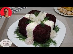- YouTube Chopped Salad, Salad Recipes, Buffet, I Am Awesome, Food And Drink, Easy Meals, Cooking, Desserts, Smoked Brisket