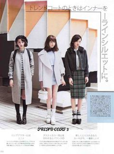 ViVi magazine 2015 Vivi Fashion, Fashion Mag, Japan Fashion, Kawaii Fashion, Editorial Fashion, Korean Fashion, Fashion Design, High Street Fashion, Mode Lookbook