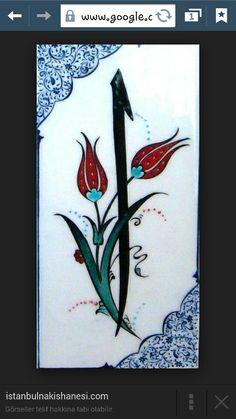 Elif Turkish Tiles, Islamic Art Calligraphy, Tile Art, Ceramic Art, Painting & Drawing, Coloring Books, Art Nouveau, Mosaic, Drawings