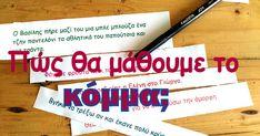 """""""Ένα ιστολόγιο σχετικά με τη δυσλεξία και τις ειδικές μαθησιακές δυσκολίες"""". Blog, Blogging"""