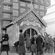 Представляем вашему вниманию невероятно интересный фоторепортаж из архива американского журнала «Лайф». Всё, чем жила Москва в год своего...