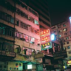 tang ting - ['shanghai based photographer tang ting's series 'slow dreams' is a veritable palette of colour, lighting, & city composition. amidst the dark city nights punctured by the neon logos, the spindling maze of cranes & the lush sanctity of the countryside we find life. this series then is simply a document showing moments within life within a landscape whether is be organic or engineered'; link to series of photographs]
