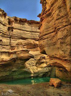 kerian canyon,  (part of Global Geopark) - Dulab, Qeshm island, Hormozgan province, Iran (Persian: تنگ کریان، بندر دولاب، جزیره قشم، استان هرمزگان) Photo by Ebrahim Nikkho -  Thanks to IranDeserts.com/