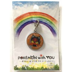 Pokemon Center 2016 Pokemon With You Campaign #5 Litten Charm