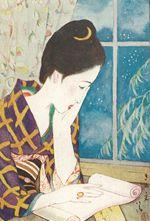 「竹久夢二 乙女によせるメッセージ」展 ~絵と詩で紡ぐロマンチシズム~ 竹久夢二美術館
