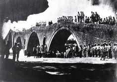 Το γεφύρι της  Άρτας, 1897 (Φωτογραφικό Αρχείο Εθνικού Ιστορικού Μουσείου)