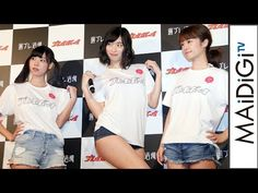 Playboy Bar opens in Tokyo with Japanese gravure idols serving customers | SoraNews24