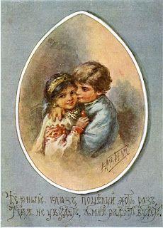 Русские старинные открытки к Пасхе.