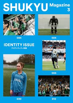 Robots, rules and corporate identity: inside issue three of Japanese football magazine Shukyu.