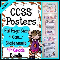 I Can Statements - Common Core - *Grades K-6 Available*