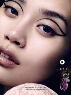 Ming Xi by David Slijper for Vogue China September 2013 4
