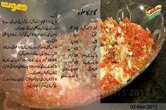 Gajar ka halwa Sweet Dishes Recipes, Sweets Recipes, Snack Recipes, Cooking Recipes In Urdu, Cooking Tips, Masala Tv Recipe, Pakistan Food, Gajar Ka Halwa, Urdu Recipe