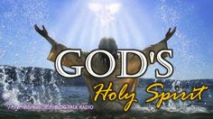 John C. Sutton presents part two of God's Holy Spirit message for these days.  In addition, we are introducing the 7 minute news break by J. Christy bringing to light major world events in need of prayers.  As true Believers we are all called to prayer! JOIN US LIVE TONIGHT AT 7 PM CST ON BLOG TALK RADIO PRAYER WARRIORS 365
