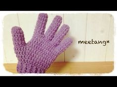 Crocheting gloves using simple and stylish crochet patterns. For more details and written step-by-step instruction visit: http://interunet.com/how-to-crochet...