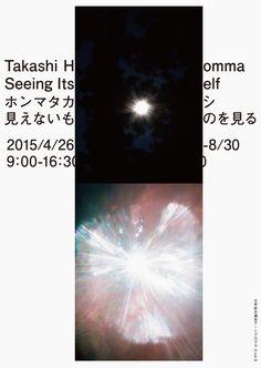 "Takashi Homma ""Seeing Itself""2015art direction+graphic design:Rikako Nagashimaphotos:Takashi Homma"