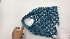 Marvelous Crochet A Shell Stitch Purse Bag Ideas. Wonderful Crochet A Shell Stitch Purse Bag Ideas. Crochet Shell Stitch, Crochet Stitches, Knit Crochet, Crochet Patterns, Crochet Clutch, Crochet Handbags, Crochet Purses, Diy Net Bags, Crochet Market Bag