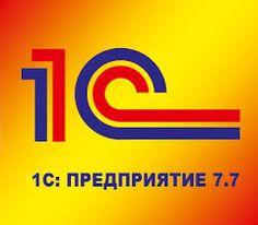Вышло новое обновление «Бухгалтерия 7.7.для Украины» версия 305