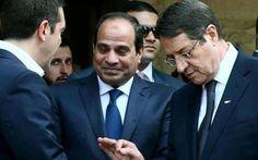 Τριμερής Κύπρου  Ελλάδας  Αιγύπτου στις 9 Δεκεμβρίου