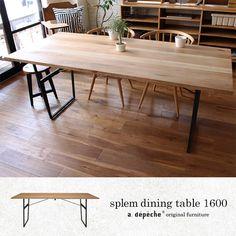 splem dining table 1600 スプレム ダイニング テーブル 1600 オーク無垢材を贅沢に使用したW1600テーブル 脚はアイアン製 送料無料 05P06Aug16