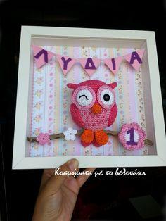 frame with crochet owl!